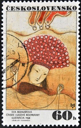 CZECHOSLOVAKIA - CIRCA 1968: A stamp printed in Czechoslovakia showing shows image of Chinese girl by Eva Bednarova, circa 1968 photo