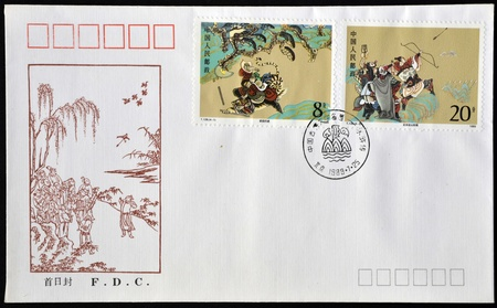 outlaws: CHINA - CIRCA 1989: A stamp printed in China shows Ancient Chinese novels All Men Are Brothers, a popular fiction by Shi Naian, circa 1989  Editorial