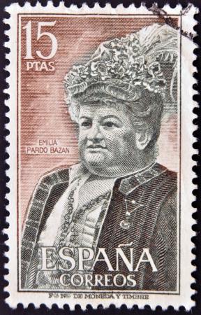 bazan: SPAIN - CIRCA 1972: A stamp printed in Spain shows Emilia Pardo Bazan, circa 1972