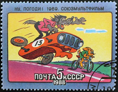 RUSSIA - CIRCA 1988: the stamp printed in Russia shows an old animation, circa 1988  photo