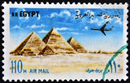 EGYPT - CIRCA 1972: stamp printed in Egypt shows Pyramids at Giza, circa 1972.