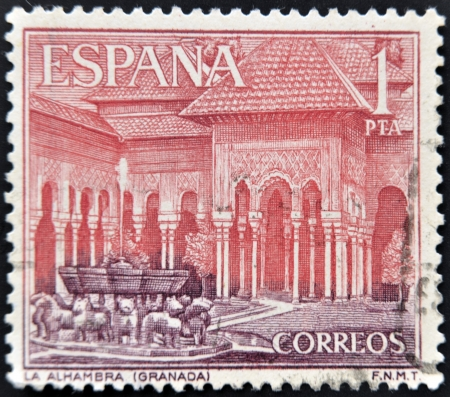 SPAIN - CIRCA 1964: a stamp printed in  Spain shows Court of Lions, Alhambra, Granada, circa 1964
