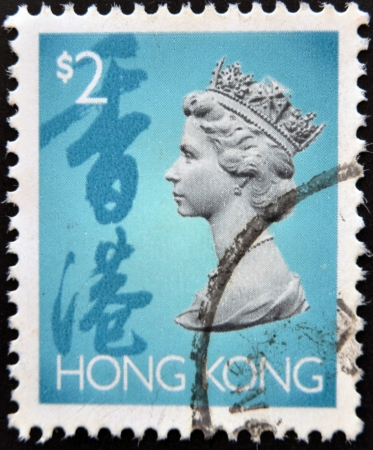 HONG KONG - CIRCA 1994: A stamp printed in Hong Kong shows Portrait of Queen Elizabeth, circa 1994.