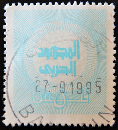 BAHRAIN - CIRCA 1990  A stamp printed in Bahrain shows in-script Art of War in center, circa 1990