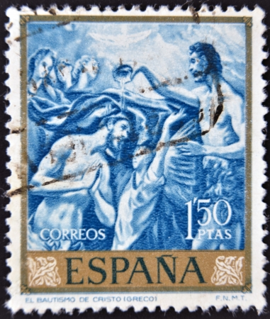 greco: SPAIN - CIRCA 1961  stamp printed by Spain, shows El Greco Paintings, Baptism of Christ, circa 1961