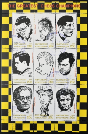 boris: KYRGYZSTAN - CIRCA 2000  Collection stamps printed in Kyrgyzstan dedicated to the greatest chess champions, circa 2000