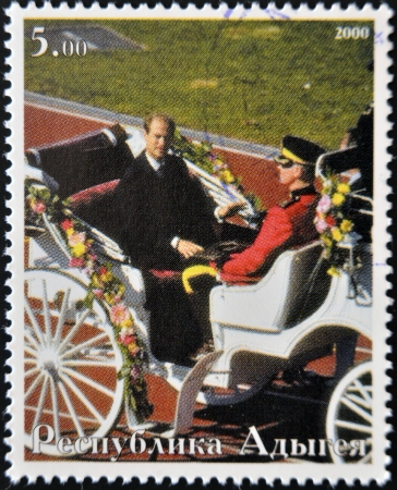ABKHAZIA - CIRCA 2000   Stamp printed in Abkhazia shows Pricipe Edward, Earl of Wessex, in a chariot, circa 2000 Stock Photo - 14288295