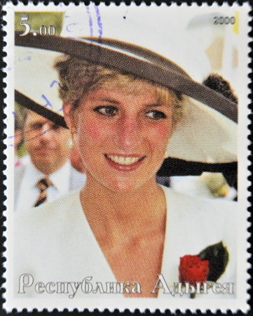 lady diana: ABKHAZIA - CIRCA 2000   Stamp printed in Abkhazia shows portrait  Princess Diana of Wales, circa 2000 Editorial
