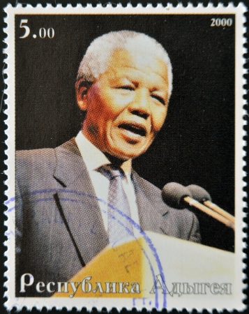 ABKHAZIA - CIRCA 2000   Stamp printed in Abkhazia shows portrait Nelson Rolihlahla Mandela, circa 2000 Stock Photo - 14277657