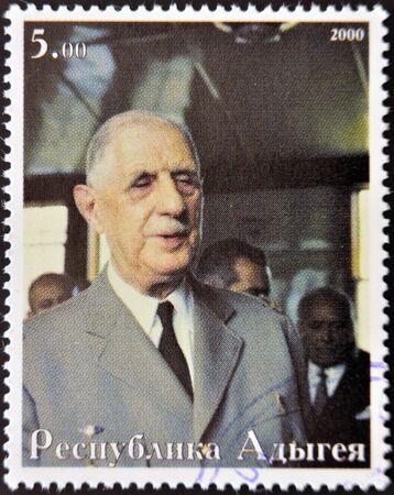 ABKHAZIA - CIRCA 2000   Stamp printed in Abkhazia shows portrait Charles De Gaulle, circa 2000 Stock Photo - 14277663