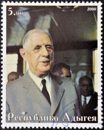charles de gaulle: ABKHAZIA - CIRCA 2000   Stamp printed in Abkhazia shows portrait Charles De Gaulle, circa 2000 Editorial