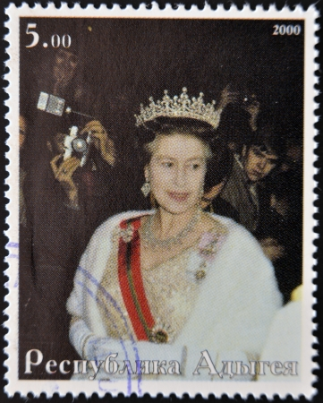queen elizabeth: ABKHAZIA - CIRCA 2000   Stamp printed in Abkhazia shows portrait  Queen Elizabeth II of England, circa 2000