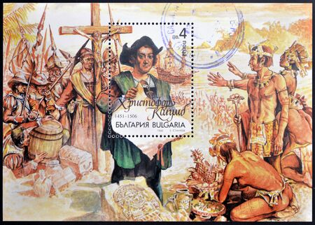 philatelist: BULGARIEN - CIRCA 1992 Ein Stempel in Bulgarien gedruckt zeigt Christopher Columbus in der Neuen Welt, circa 1992 Lizenzfreie Bilder