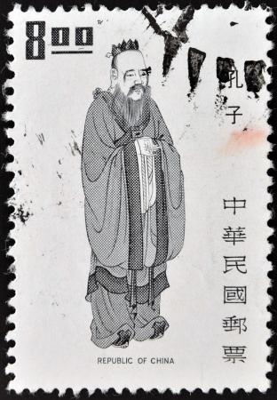 TAIWAN - CIRCA 1973   A stamp printed in china shows to historic old Chinese character, circa 1973  photo