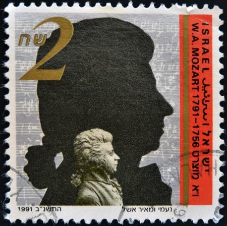 amadeus mozart: ISRAEL - alrededor de 1991 Un sello impreso en Israel muestra Wolfgang Amadeus Mozart, alrededor del a�o 1991 Foto de archivo