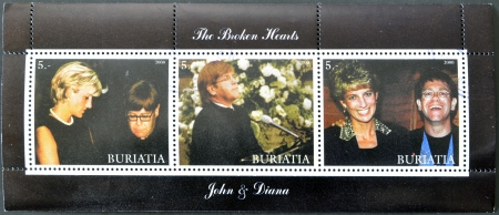 BURYATIA - CIRCA 2000: Collection stamps dedicated to the Princess Diana of Wales with his friend Elton John, and he played at his funeral, circa 2000