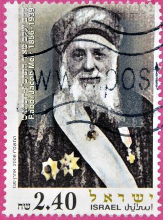 sephardic: ISRAEL - CIRCA 2006: A stamp printed in Israel shows Rabbi Jacob Meir, circa 2006