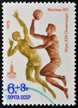 USSR - CIRCA 1979: A stamp printed in Russia shows basketball, devoted Olympic games in Moscow, circa 1979