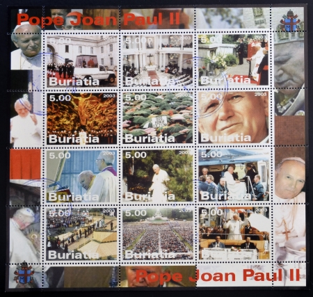 catholism: BURYATIA - CIRCA 2003: Collection stamps printed in Republic of Buryatia shows Pope John Paul II, circa 2003  Editorial
