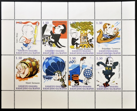famous people: RUSSIA - CIRCA 1997: A stamp printed in Russia,collection of eight stamps showing caricatures of famous people of the country related to chess, circa 1997
