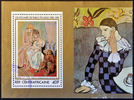 pablo: CENTRAL AFRICAN REPUBLIC - CIRCA 1981: A stamp printed in Central African shows family of acrobats with Monkey by Pablo Picasso, circa 1981