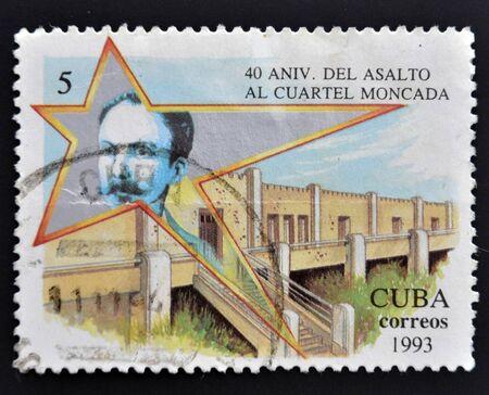barracks: CUBA - CIRCA 1993  a stamp printed in Cuba dedicated to 40 Anniversary of the Assault to the Moncada Barracks, circa 1993