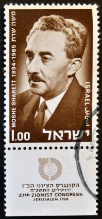 zionist: ISRAEL - CIRCA 1968: A stamp printed in Israel shows Moshe Sharett, circa 1968