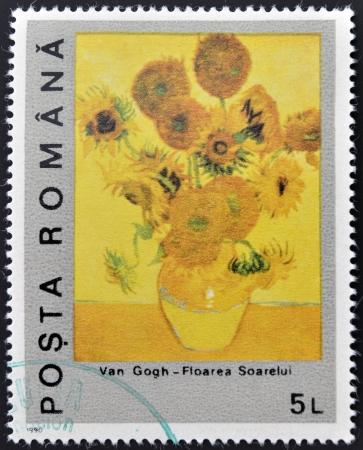 ルーマニア - 1990: 1990 年ごろ Vincent ゴッホのひまわりルーマニア ショー印刷スタンプ 写真素材