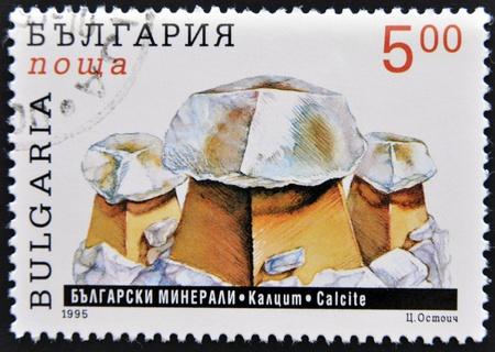 calcite: BULGARIA - CIRCA 1995: A stamp printed in Bulgaria shows calcite, circa 1995
