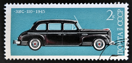 franked: USSR- CIRCA 1976: A stamp printed in Russia shows ZIS 110 limousine car manufactured by ZIL, modeled after Packard Super Eight, circa 1976  Stock Photo