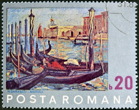 ROMANIA - CIRCA 1970: A stamp printed in Romania shows a painting by the artist Darascu Marina, circa 1970