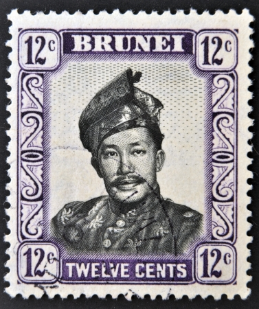 comprise: BRUNEI - CIRCA 1958: A stamp printed in Brunei shows Sultan Omar Ali Saifuddin, circa 1958