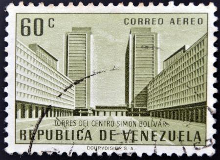VENEZUELA - CIRCA 1956  A stamp printed in Venezuela  shows Simon Bolivar Centre, Caracas, circa 1956