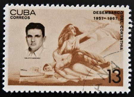 CUBA - CIRCA 1967: A stamp printed in cuba dedicated to Corynthia landing, shows  Calixto Sanchez, circa 1967 Stock Photo - 15460811