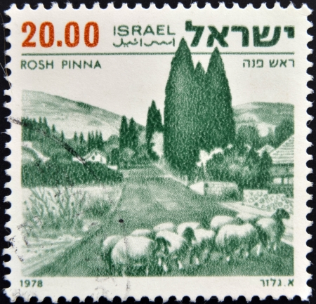 pinna: ISRAEL - CIRCA 1978: A stamp printed in Israeli of the series Landscapes of Israel, with inscription Rosh Pinna; circa 1978  Stock Photo