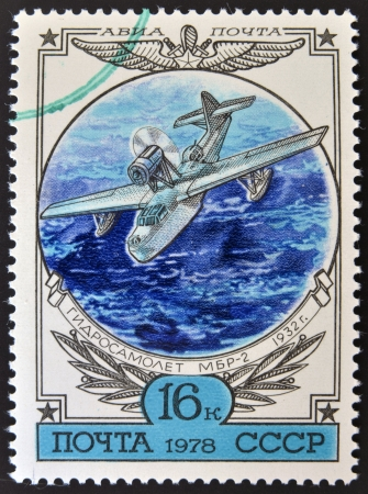 hydroplane: USSR - CIRCA 1978: A stamp printed in Russia shows the Hydroplane MBR-2, CIRCA 1978. Stock Photo