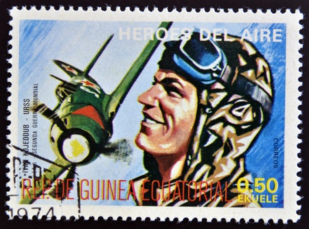 equatorial: EQUATORIAL GUINEA - CIRCA 1974: stamp printed in Guinea dedicated to air heroes, shows Ivan Kojedoub, historic aviator of the Second World War, circa 1974