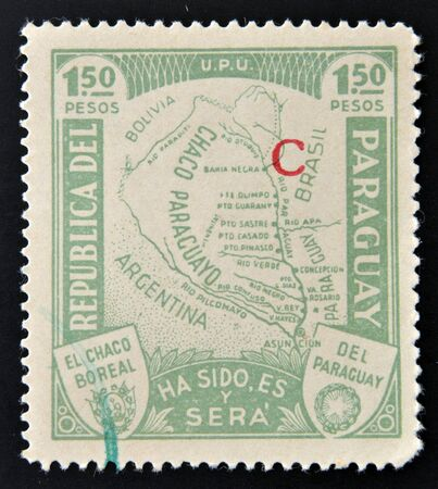 PARAGUAY - CIRCA 1930: A stamp printed in Paraguay  with map during war for Grand Chaco, circa 1930 Stock Photo - 15670236