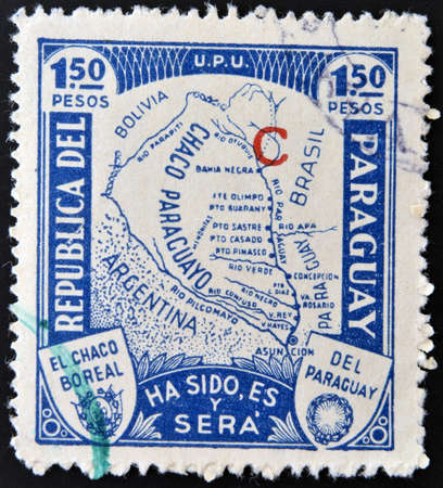PARAGUAY - CIRCA 1930: A stamp printed in Paraguay  with map during war for Grand Chaco, circa 1930