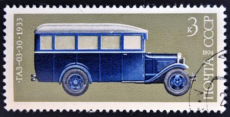 russian car: USSR - CIRCA 1974: A stamp printed in Russia shows Russian car GAZ-03-30, 1933. Circa 1974.