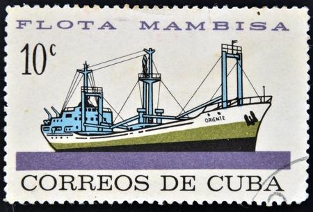 CUBA - CIRCA 1962: A stamp printed in Cuba dedicated to Mambisa fleet, shows Eastern ship, circa 1962 Stock Photo - 16020436