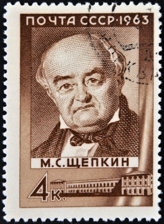 mikhail: USSR - CIRCA 1963  A stamp printed in Russia shows Mikhail Shchepkin, circa 1963  Editorial