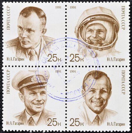 gagarin: USSR- CIRCA 1991  A stamp printed in Russia shows cosmonaut Yuri Gagarin, circa 1991
