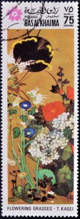 khaima: RAS AL KHAIMA - CIRCA 1970: A stamp printed in Ras-Al-Khaima (United Arab Emirates) shows Flowering Grasses by T. Kagei, circa 1970.