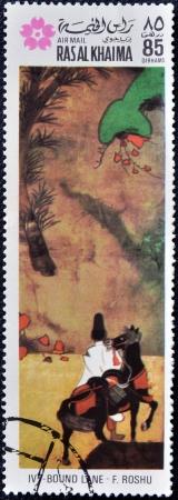 chinese postage stamp: RAS AL KHAIMA - CIRCA 1970: A stamp printed in Ras-Al-Khaima (United Arab Emirates) shows bound lane by F. Roshu, circa 1970.