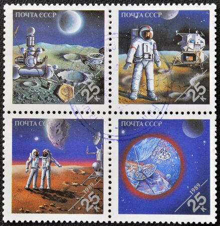 USSR - CIRCA 1989: Stamps printed in Russia dedicated to exploration in the space, circa 1981 photo