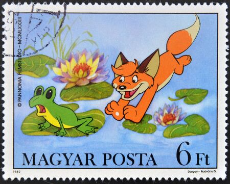 HUNGARY - CIRCA 1982: A stamp printed in Hungary shows Scenes from Vuk the Fox Cub, Cartoon by Attila Dargay, circa 1982  photo