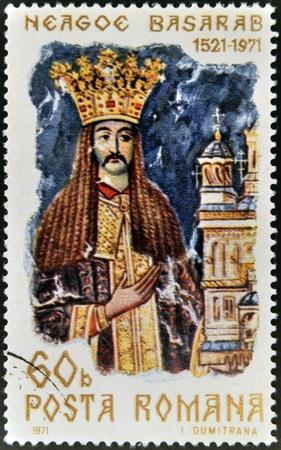 boyar: ROMANIA - CIRCA 1971: A stamp printed in Romania shows Neagoe Basarab, circa 1971.