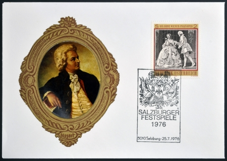 wiener: AUSTRIA - CIRCA 1970: Stamp printed in austria dedicated to Mozart shows 100 years wiener staatsoper, circa 1970 Editorial