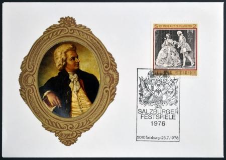 of mozart: AUSTRIA - CIRCA 1970: Stamp printed in austria dedicated to Mozart shows 100 years wiener staatsoper, circa 1970 Editorial